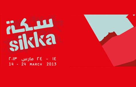 images_articles_display_SIKKA_Logo_ArtintheCity_1