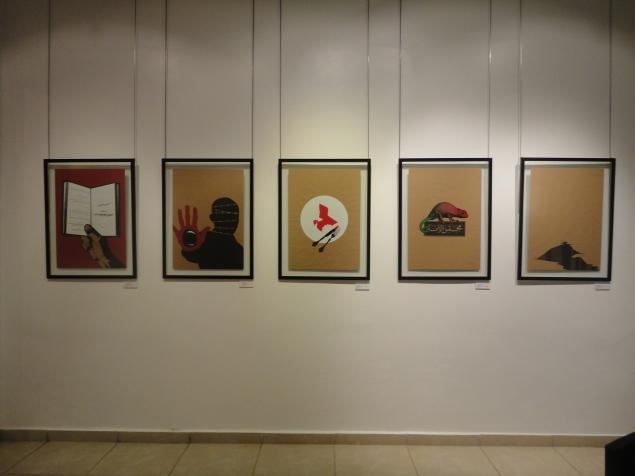 Mohammed Sharaf Digital Art