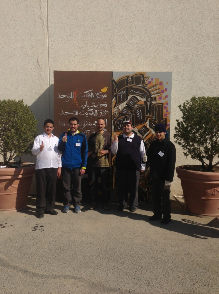 Group Pic with Artist Vincent Abadie Hafez