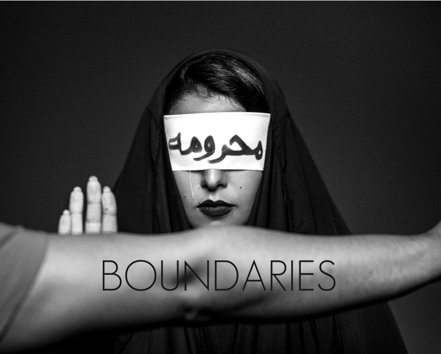 Abdullah Saab Boundaries at Dar Al Funoon