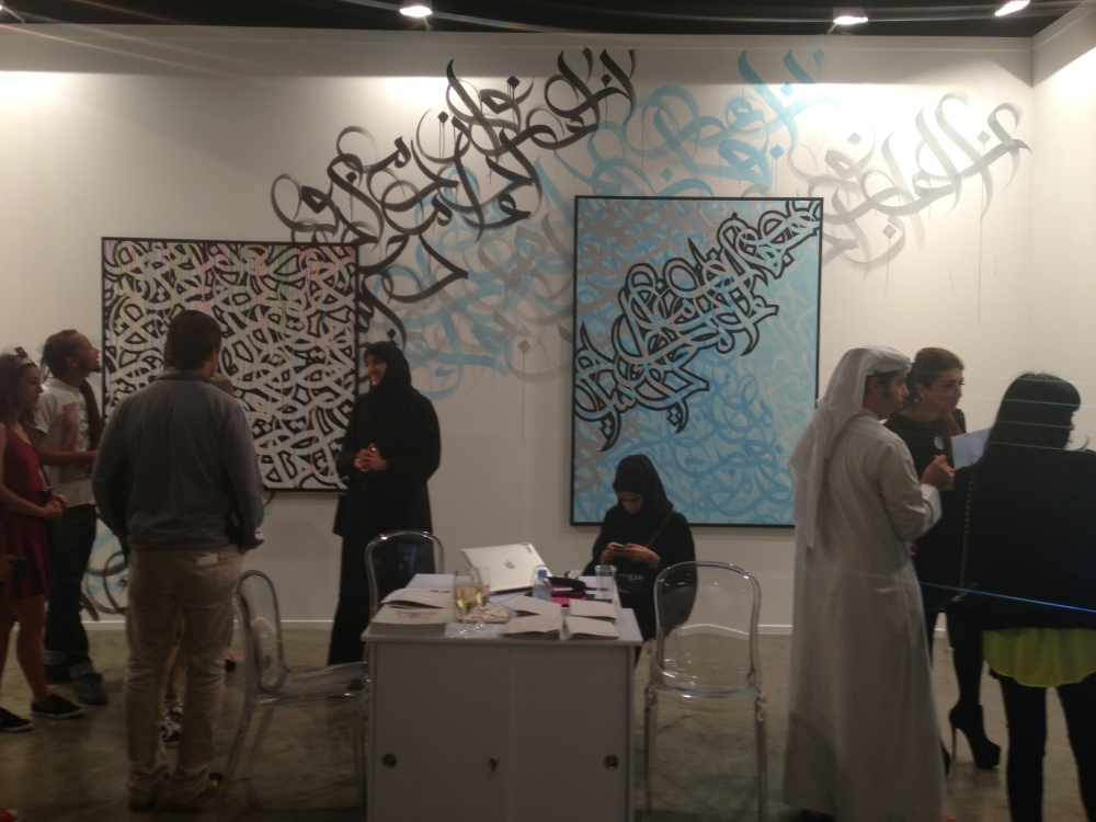 Tashkeil booth at Art Dubai. Courtesy: Al Mahha Art Blog