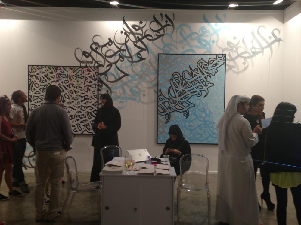 Tashkeil booth at Art Dubai. Courtesy: Al Mahha Art Blog
