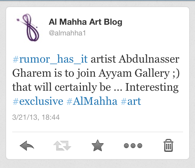 Just a reminder that you've heard it first on Al Mahha Art Blog