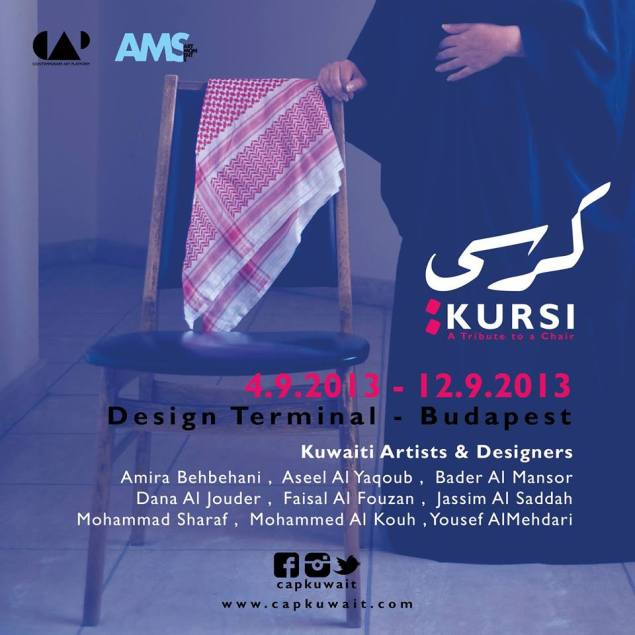 Kursi. Courtesy: CAP- Kuwait