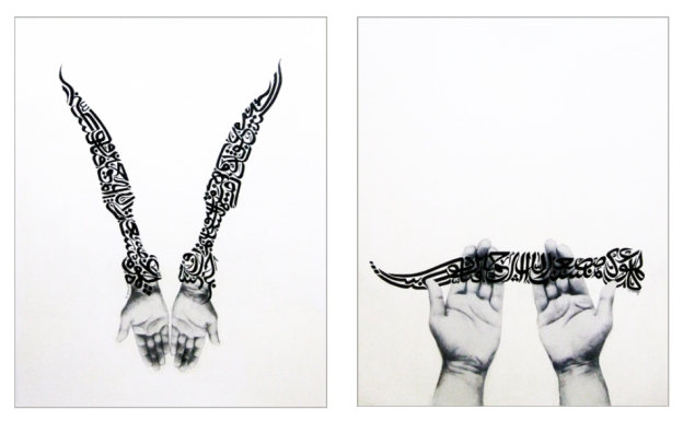 Ayad Alkadhi, Hear My Words & If Words Could Kill III, 2013, Mixed media on heavy paper, 30 x 37 in each