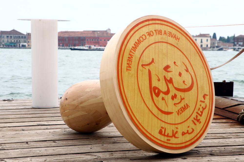 Abdulnasser Gharem, Installation view of The Stamp (Amen), Rubber on wooden stamp. Courtesy of the Artist and the Farook Collection.
