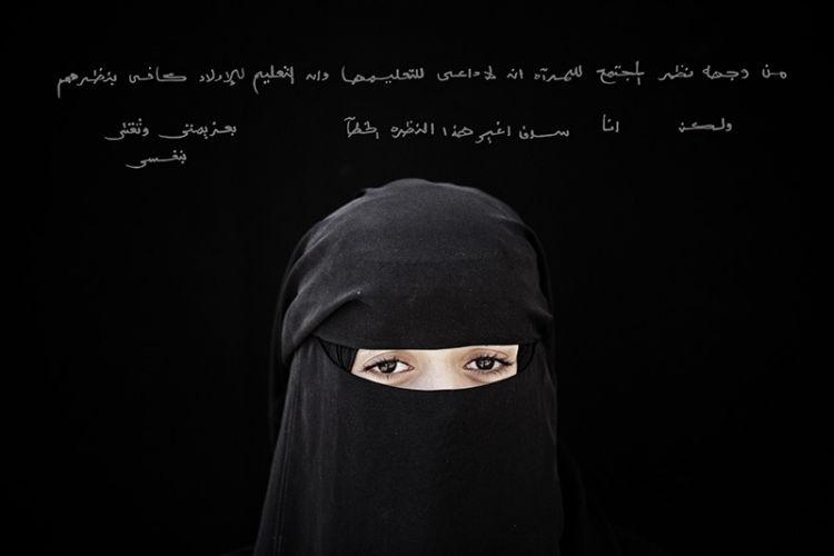 From (I Read I Write: Yemen-Access to Education) Series by Laura Boushnak