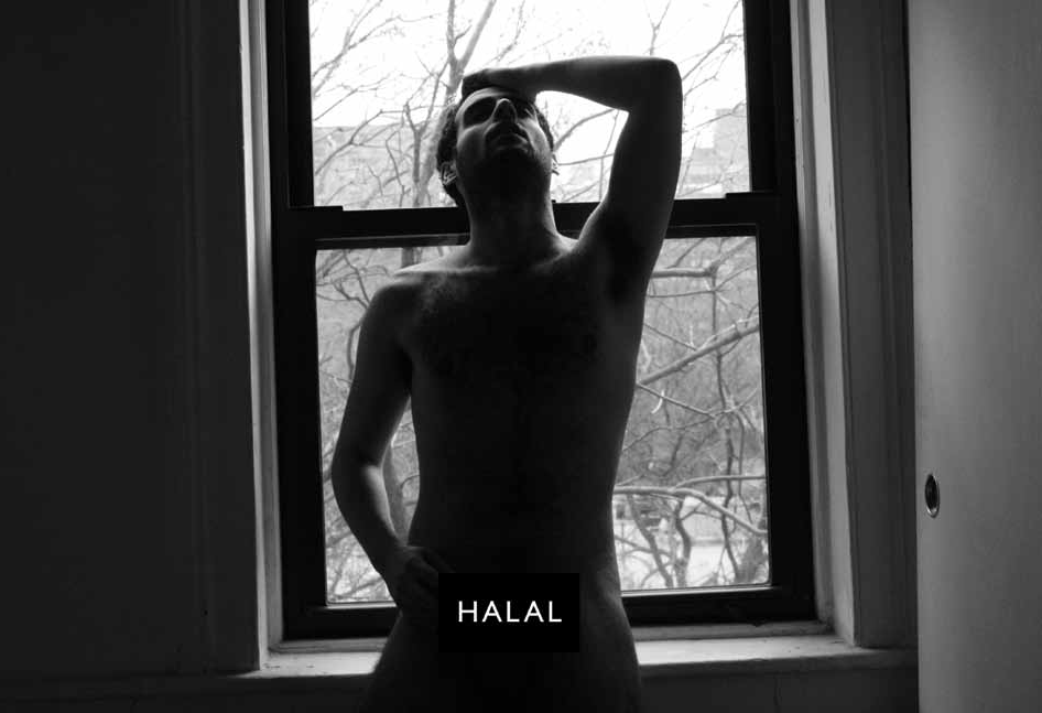 Ibi Ibrahim Halal 2013 C-print (edition of 5 + 1 AP) 40 x 60 cm Courtesy: JAMM