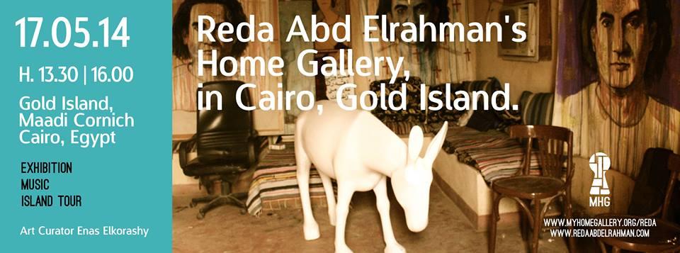 Courtesy to Reda Abd Elrahman