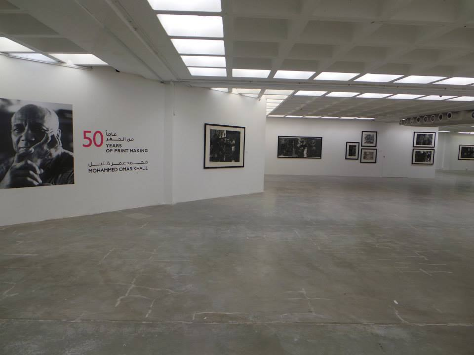 Exhibition of 50 Years of Printmaking at CAP. Courtesy to Contemporary Art Platform 2014