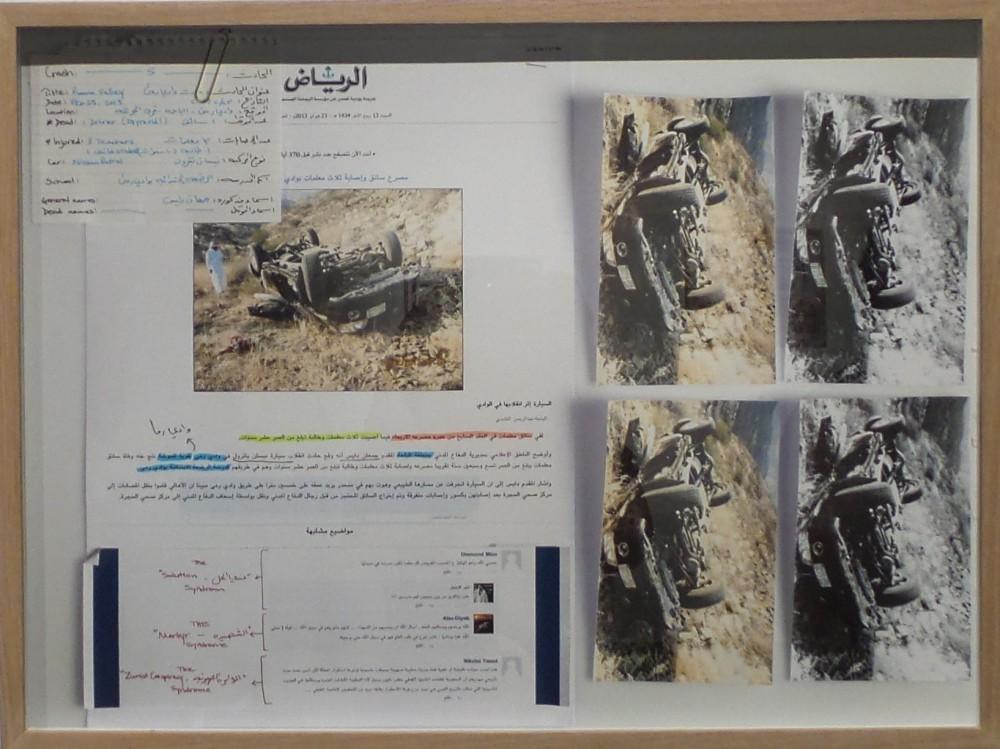 Artwork by Manal Al Dowayan at Cuadro Art Gallery. DIFC Art Night 2014. Courtesy Al Mahha Art