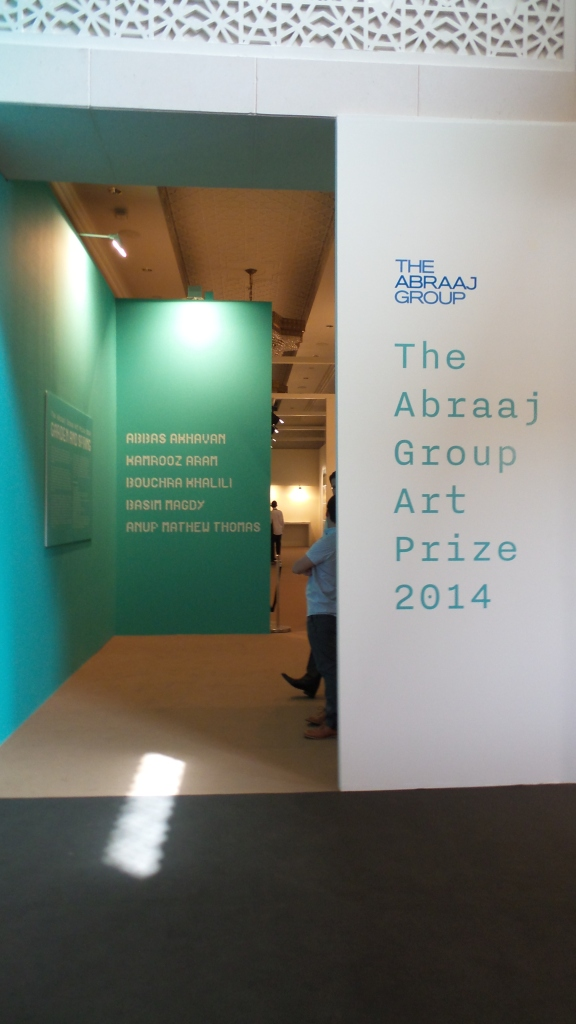 Art Dubai Press Tour [Abraaj Group Art Prize]. Courtesy to Al Mahha Art