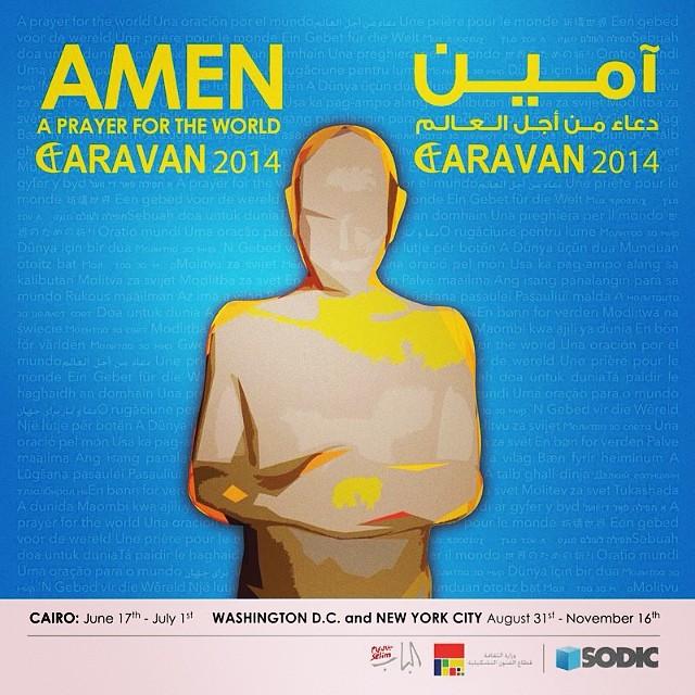 Amen Group Show Exhibition